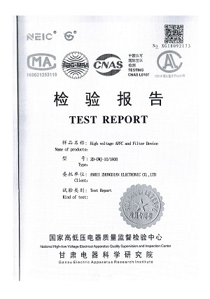 HV APFC Type Test Report